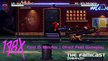 Пятнадцать минут игрового процесса версии ностальгического приключения 198X для Nintendo Switch
