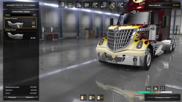 International LoneStar теперь доступен в American Truck Simulator
