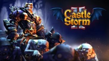 CastleStorm 2 определилась с датой выхода на Nintendo Switch