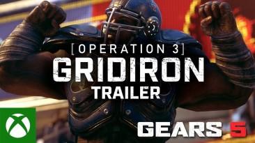 """Официальный трейлер выхода режима """"Gridiron"""" для Gears 5"""