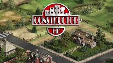 Мировой релиз Constructor HD подтвержден на 29 января 2016