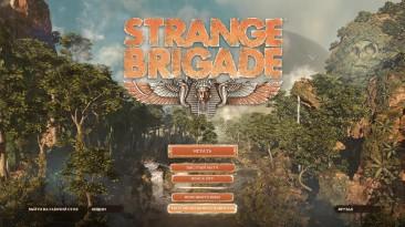 Тест Strange Brigade DX12 i7 7700k GTX 1080 Ti 32GB 2560x1440