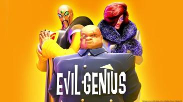 Бесплатная раздача Evil Genius