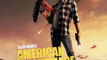 Патч Alan Wake's American Nightmare [v1.03.17.1781 EN/RU]