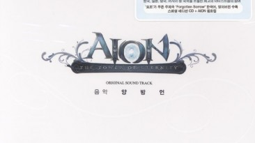 Aion - The Tower Of Eternity - OST (FLAC)