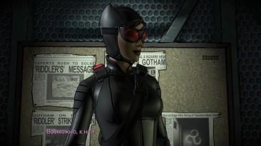 Batman: The Enemy Within - Эпизод 3 - Бэтмен и Джокер