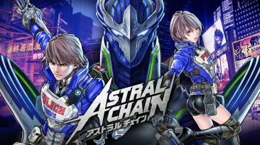 Astral Chain может выйти на PC?