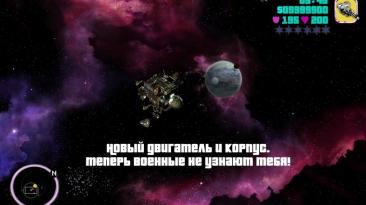 Кроссовер с Космическими рейнджерами