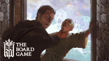 Анонсирована настольная игра по Kingdom Come