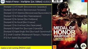 Medal of Honor - Warfighte [Lim. Edition]: Трейнер/Trainer (+11) [v1.0.0.3] {Enjoy}