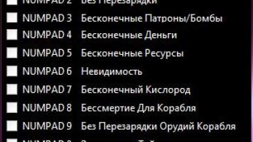 Assassin's Creed 4 ~ Black Flag: Трейнер/Trainer (+20) [1.05] {Aleksander D}