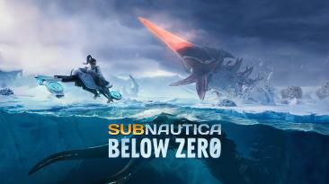 Subnautica: Below Zero появится на консолях нового и прошлого поколения