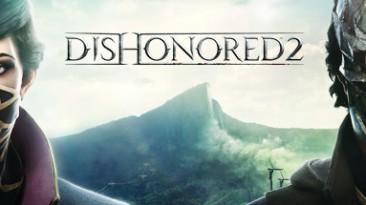 Dishonored 2: Трейнер/Trainer (+9) [1.77.8.9] {iNvIcTUs oRCuS / HoG}