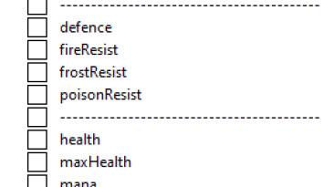 She Will Punish Them: Таблица для Cheat Engine [UPD: 26.05.2020] {astor}
