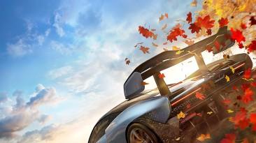 Forza Horizon 4: Сохранение/SaveGame (Season 22)