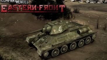 """CoH """"Eastern Front mod v.1.30 (2010)"""""""