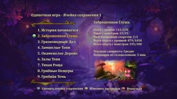 """Trine 2 """"Красивые шрифты для русской лицензии"""""""