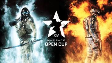 Завтра стартует LAN-финал Warface Open Cup: Season XIV