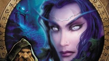 World Of Warcraft (WoW): Совет (Как найти и поймать Затерянного во времени прото-дракона)