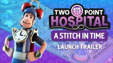 Для Two Point Hospital вышло новое дополнение с временными порталами