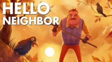 В Epic Games Store началась бесплатная раздача стелс-хоррора Hello Neighbor