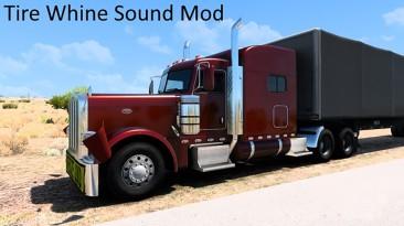 "American Truck Simulator ""Новые звуки шума шин (1.41.х, 1.42.х)"""
