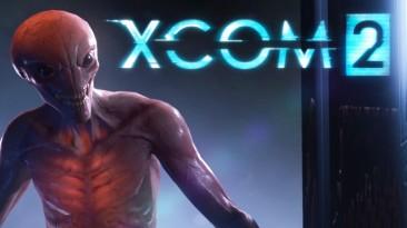 XCOM 2 стала временно бесплатной