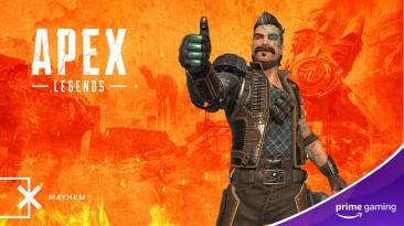 Apex Legends: Взорвите арену с эксклюзивным обликом Фьюза для Prime Gaming