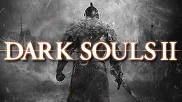 Невероятная модификация превращает Dark Souls 2 в игру для некстгена