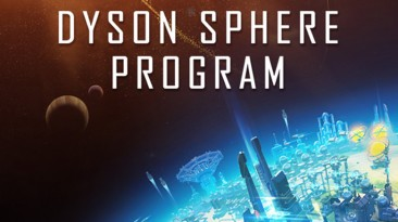 Dyson Sphere Program: Таблица для Cheat Engine [UPD: 24.01.2021] {Zanzer}