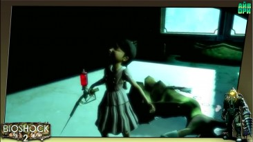 История серии игр BioShock