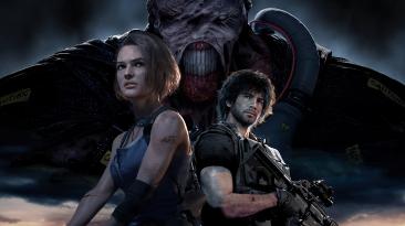 Теперь можно брать: Ремейк Resident Evil 3 получил самую крупную скидку в PS Store с момента выхода