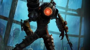 Возможно, BioShock 4 все-таки выйдет в 2022 году