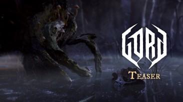 Бывший продюсер CD Projekt RED приоткрыл завесу тайны своей новой игры