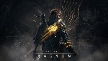 Nexon Korea анонсировала лутер-шутер Project Magnum для консолей и ПК