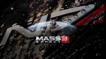 Разработчики Mass Effect 3 разошлись во мнениях относительно финала игры