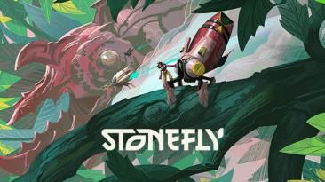 Умиротворяющая адвенчура Stonefly выходит 1 июня
