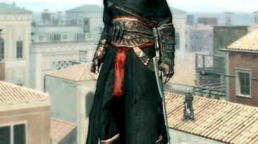 """Assassin's Creed 2 """"Черная одежда Альтаира из АС1"""""""