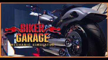 Состоялся релиз Biker Garage: Mechanic Simulator