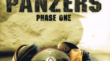 Дополненеие к Codename: Panzers