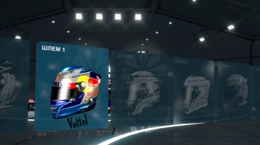 "F1 2012 ""Franchise Pack"""