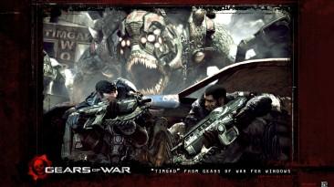 "Gears of War ""Тема Gears of War на Windows 7"""
