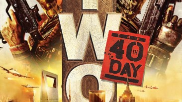 Army Of Two: the 40th Day: Совет (Много денег)