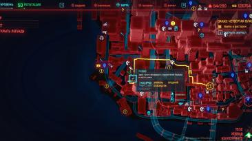Cyberpunk 2077: Совет (Новые клинки Богомола, руки гориллы и Скиппи)