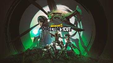 Для Borderlands 3: Director's Cut вышла вторая карта Хранилища вышла новая карта со множеством наград