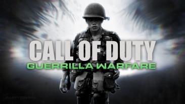 Слухи: Раскрыто полное название новой Call of Duty