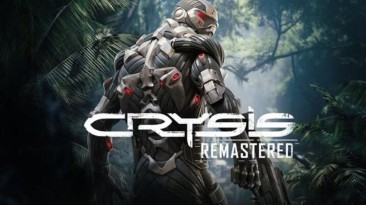 Версия Crysis Remastered для PS5 не поддерживает 60 к/с в Performance Mode