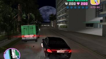 "Grand Theft Auto: Vice City ""BMW 7-Series 2002"""