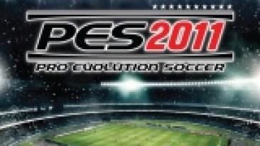 "PES 2011 ""MENU Real Madrid"""
