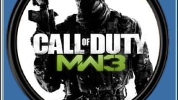 Call of Duty - Modern Warfare 3: Трейнер/Trainer (+13) [1.5.388] {GradenT/PlayGround.ru}